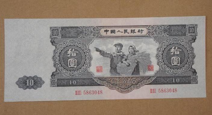 第二套币王大黑拾10元 大黑拾真伪及价格