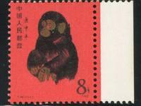 第一版猴票价格及走向