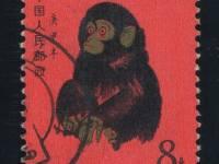 盖过邮戳的80年猴票什么价格