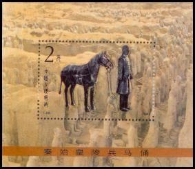 T88M 秦始皇陵兵马俑(小型张)邮票如何辨别真假