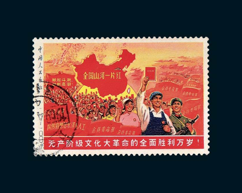 一千元以上的郵票圖片,新中國十大珍稀郵票價格表