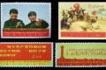 纪念毛主席创建井冈山革命根据地四十周年(未发行)