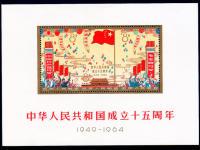 邮政唯一明文规定不能撕开贴用的邮票