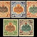 桂普1 北京二版牌坊《桂》区贴用邮票