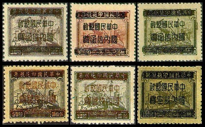 普58 印花税票改作单位邮票
