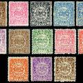 上海21 双龙邮票《商埠-双龙》
