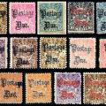 上海22 双龙加盖改作欠资邮票