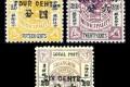 上海29 上海工部局徽加盖改值邮票