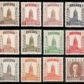 满普1 第一版普通邮票