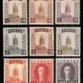 满普2 第二版普通邮票(民国伪满普2)
