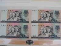 1980年50元连体钞的价值及升值空间