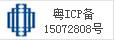 新邮预报:贺12-2017《祥瑞平安》贺年专用邮票