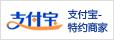 中国商埠邮票
