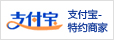 2017-8T紅山文化玉器大版票