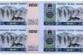 1980年100元四连体钞最新价格