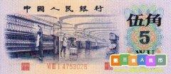徐州收购60年1元人民币,延安哪里回收购60年1元人民币
