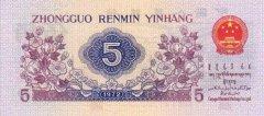 收购第三套人民币60年2元,第三套人民币60年1元德州市场行情