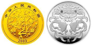春节金银币市场看好