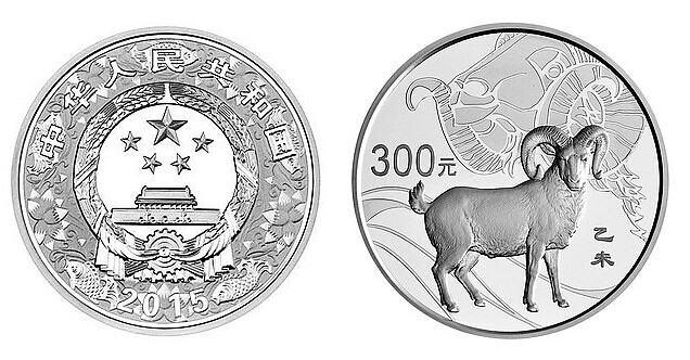 乐观的看待羊年纪念金银币