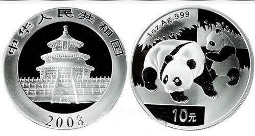 2015熊猫金银币套装