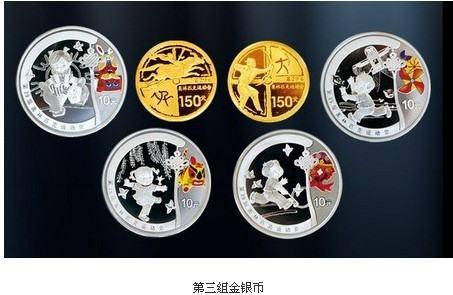 奥运会金银币为何值得收藏?
