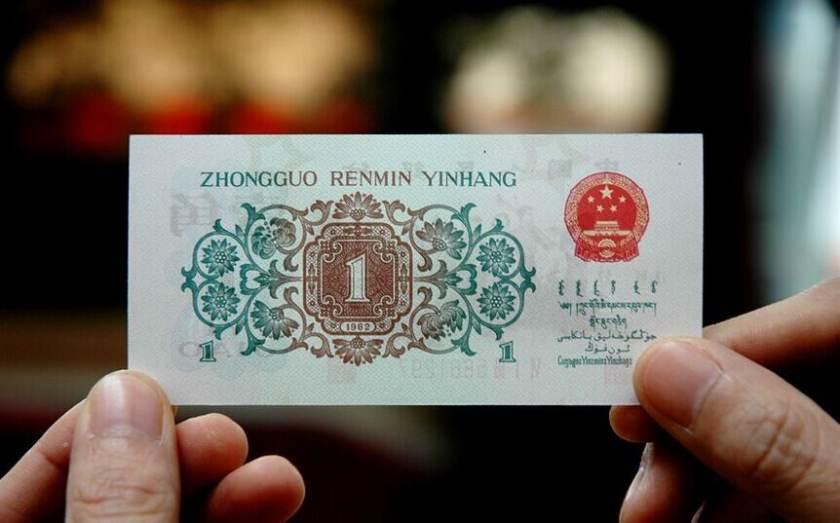 第三套人民币价格表2015.11.08