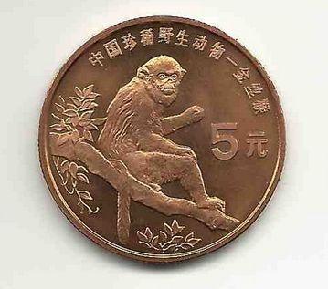珍稀动物金丝猴纪念币市场前景分析