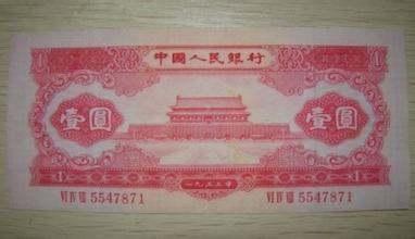 第二套人民币价格表2015.11.23