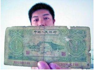 身价涨了上万倍的苏三元