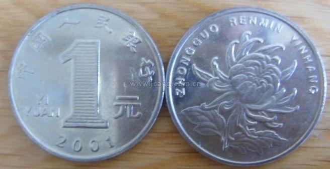 如果1元纸币退市,收藏价值又有多少?