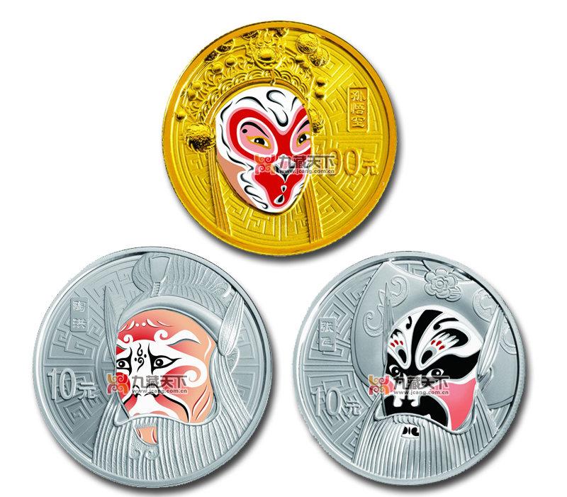 金银币收藏新视点