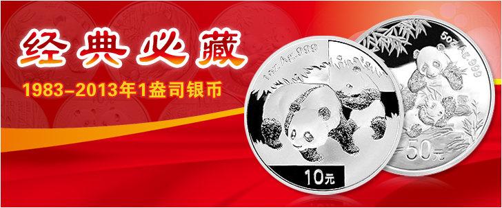 银圆银元最新价格表,银元图片及价格