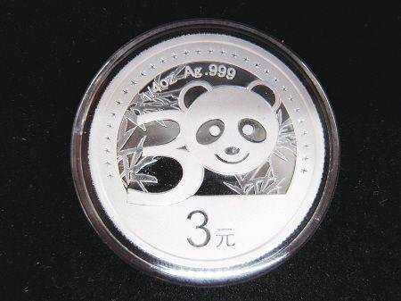 3元面值熊猫银币身价涨幅竟达百倍