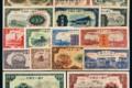 第一套人民币大全套价格走势