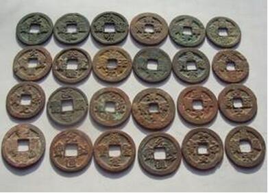 宋朝钱币的收藏特色