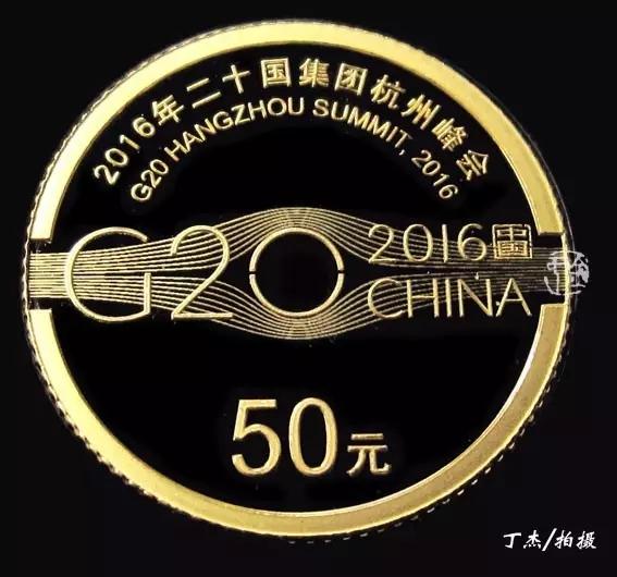 G20杭州峰会金银币