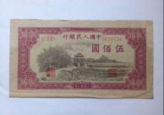 第一套人民币瞻德城价格走势