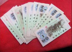 62年1角纸币价格如日中天为哪般