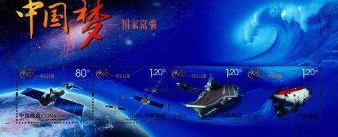中国梦国家富强套票的三大收藏价值