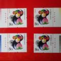 解析三轮猴套票收藏价值