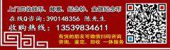 12月11日最新邮票年册回收价格表