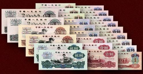 2017年1月第三套人民币价格表