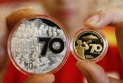 抗战70周年纪念币市场价格