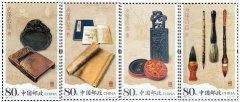 文房四寶郵票回收價格表