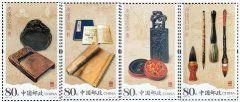 文房四宝邮票回收价格表