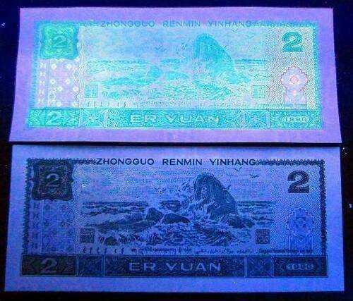 兩元綠幽靈紙幣值多少錢