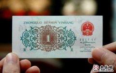 上海收购老纸币价格,背绿一角水印价格走势