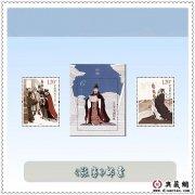 《张骞》邮票简介,将在9月20日发行