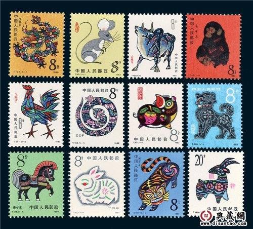 第一轮生肖郵票