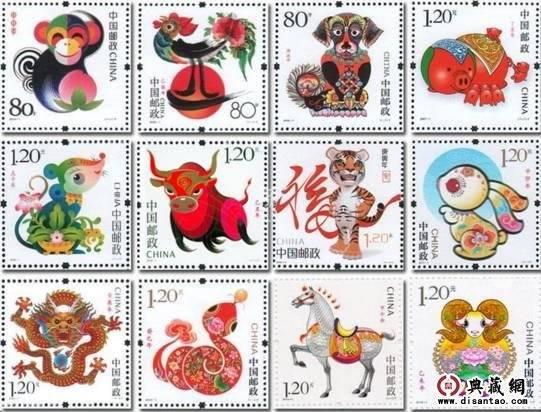 第三套生肖郵票